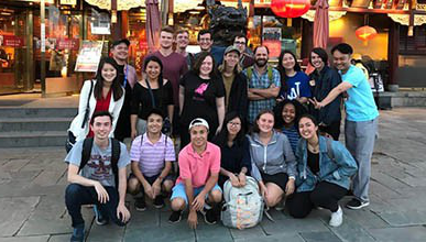 Student group in 中国